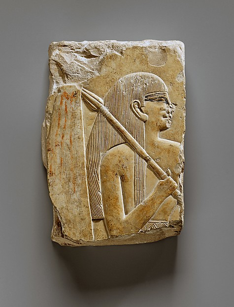 Relief of a Sunshade Bearer