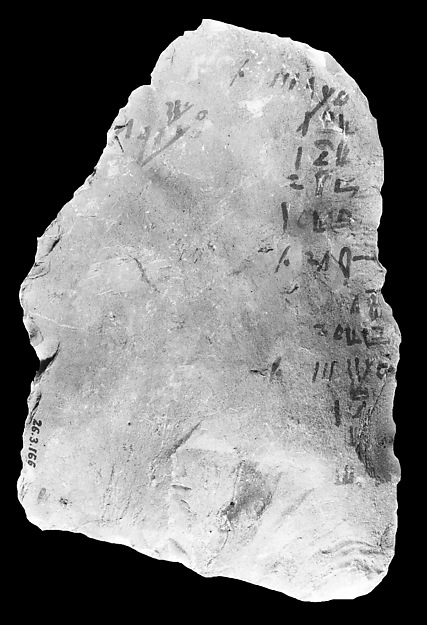 Hieratic ostracon with one column of inscription