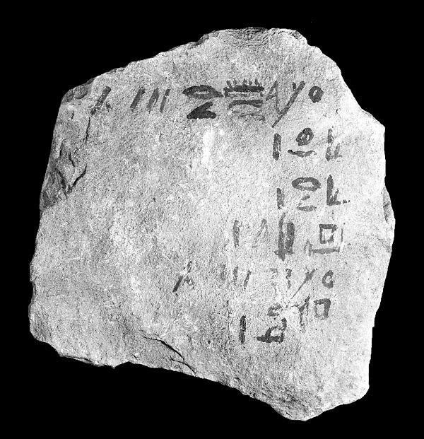 Hieratic Ostracon