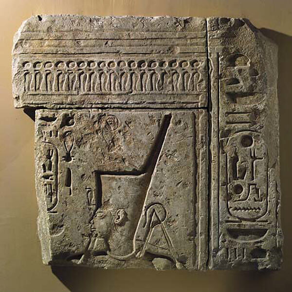 Jubilee Relief of Ramesses II