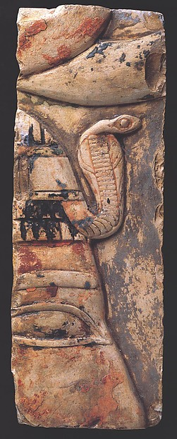Relief fragment with a cobra on the royal head