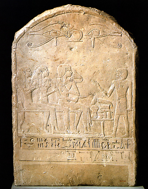 Unfinished Funerary Stela for a Family, Space Left Blank for Name