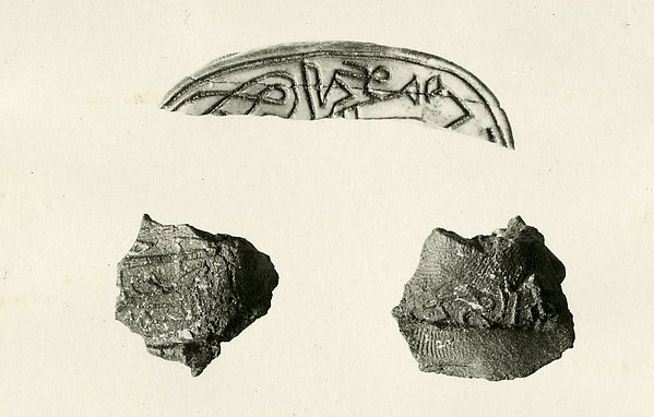 Clay seal impression found under the door of the Tomb of Nespekashuty