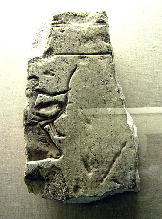 Relief with Head of a Bull