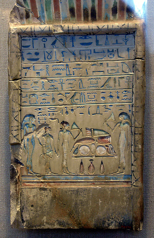 Stela showing four women