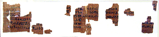 Papyrus, Book of the Dead, Chapter 23, 26