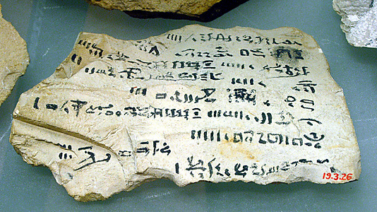 Ostracon with account