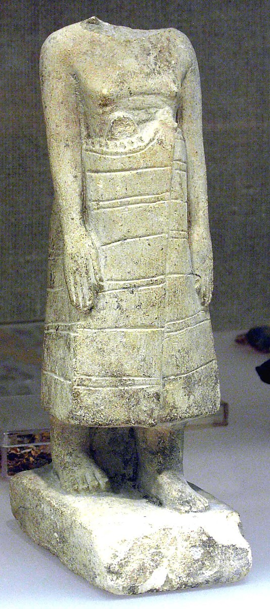 Statuette of the Vizier Iuy