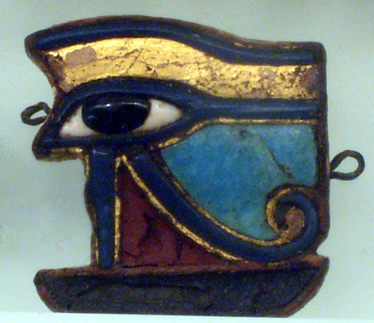 Wedjat Eye Amulet
