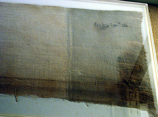 Inscribed Mummy Bandage
