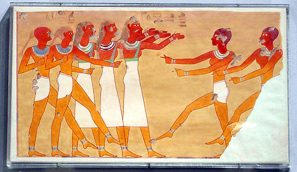 Priestesses and Dancers, Tomb of Senet