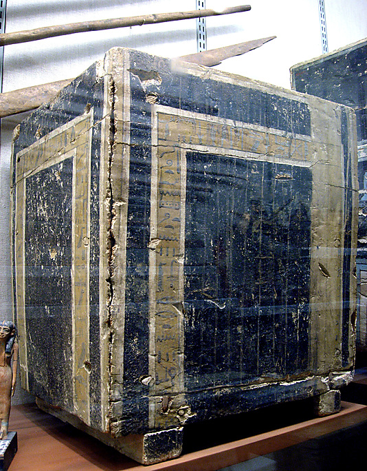 Canopic chest, anonymous