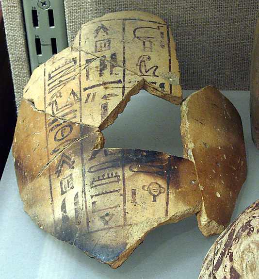 Canopic jar, Senimen, fragments