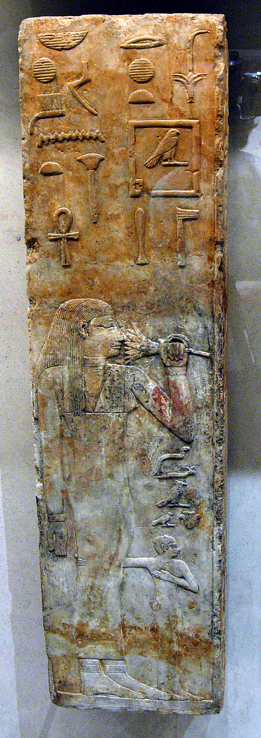 Block depicting Niankhwadjet from the frame of the false door niche of her husband Mery
