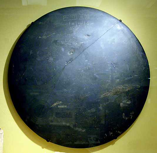 Dish with an inscription recording a ritual event