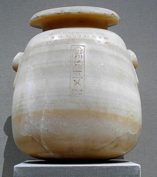 Jar with the name of Xerxes the Great