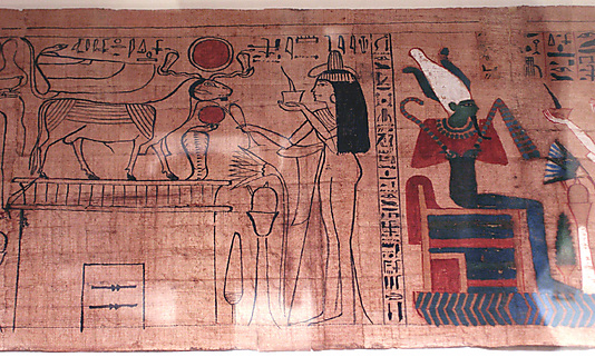 Funerary Papyrus (Amduat) Belonging to the Singer Tiye