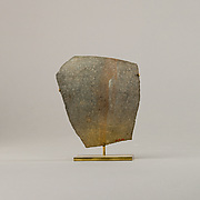Sherd with a serekh