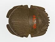 Uninscribed scarab