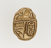 Scarab Inscribed with the Throne Name of Amenhotep II