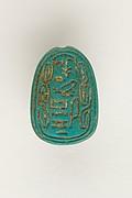 Scarab Inscribed for Queen Merytamun