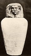 Canopic jar of Senebtisi