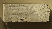Relief block with the names and titles of Amenemhat I and Senwosret I