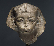 Head of a King, possibly Amememhat IV
