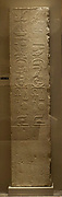 Left Door Jamb from a Temple of Amenemhat I