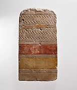 Cast of Hatshepsut's Punt Reliefs: Reception in Punt