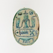 Scarab of Thutmose III