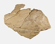 Hieratic Ostracon Recording a Royal Name and a List of Names