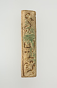 Cylinder Bead Inscribed with the Name Amenhotep