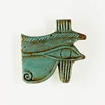 Amulet of Wedjat eye