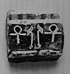 Inlay fragment, ankh and was scepters
