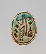 Scarab Inscribed for the God's Wife Nefertari