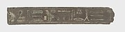 Inscribed Inlay Fragment