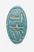 Ring Inscribed Amenhotep Ruler of Thebes
