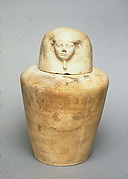 Canopic jar of Tetinakht