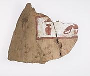 Fragment of inscribed vessel