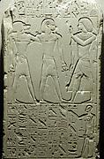 Stela of Senu