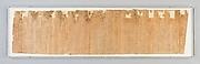 Papyrus sheet