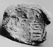 Funerary Cone of the Royal Herald Intef