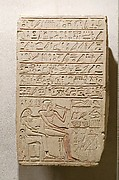 "Funerary stela of ""follower [of the king ?]"" Megegi and his wife Henit"