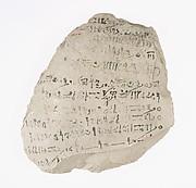 Hieratic ostracon recording the accession date of Seti II