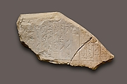 Fragmentary decree of KIng Neferkauhor