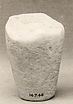 Miniature limestone vessel of Perneb