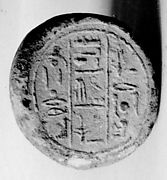 Funerary Cone of the Tutor of the Royal Children Nesuterneheh