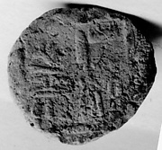Funerary Cone of the Standard-Bearer Amenmose
