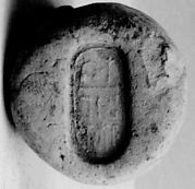 Funerary Cone of the Scribe Wadjmose